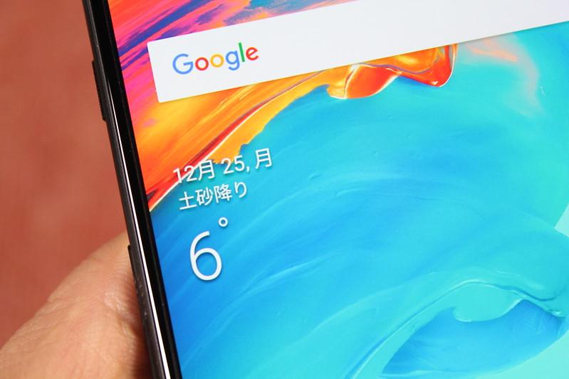 OnePlus 5 開封レビュー (39)