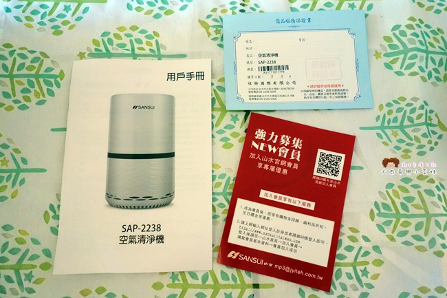 【Sansui山水】觸控式多層過濾空氣清淨機SAP-2238 (小白機) (11).JPG