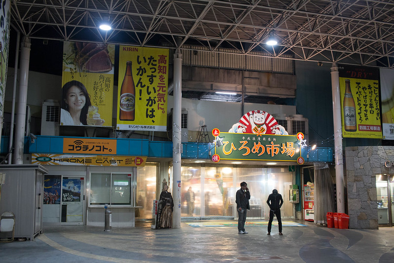 20161104_剣山三嶺_0920.jpg