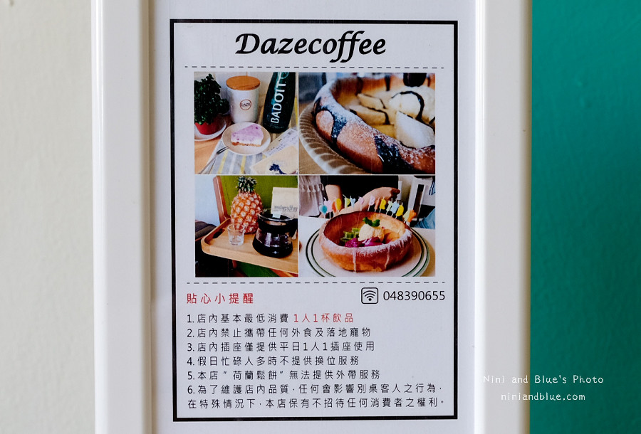 打食咖啡.員林咖啡04