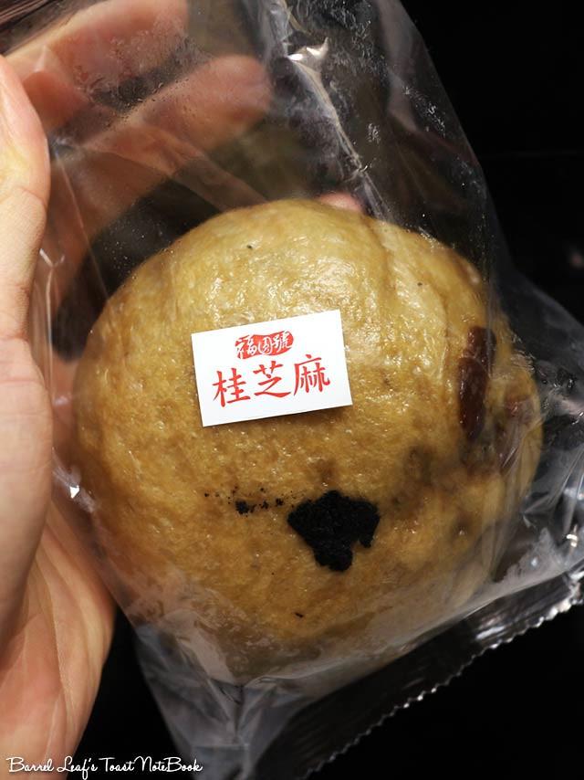 福圓號 桂圓芝麻饅頭 fu-yun-hao-sesame-manto (1)
