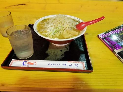 味噌!!!!!!