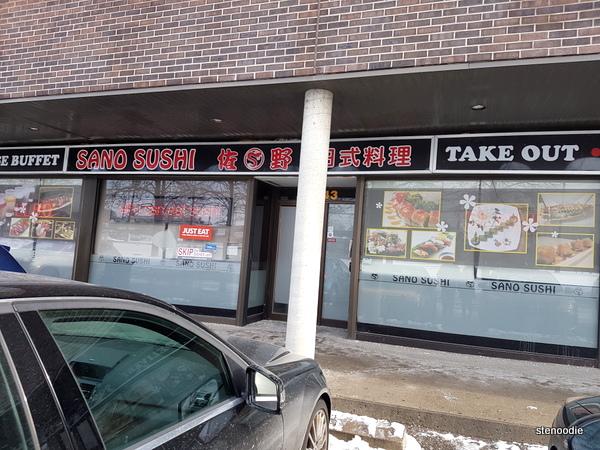 Sano Sushi exterior