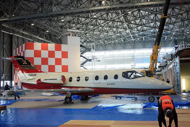 あいち航空ミュージアム 三菱 MU-300 JA8248 IMG_6123_2