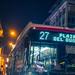 El autobús que no podía ir más despacio by Lara Santaella