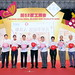 28-12-2017 Organ Donation promotion campaign in Hong Kong Brands and Products Exhibition