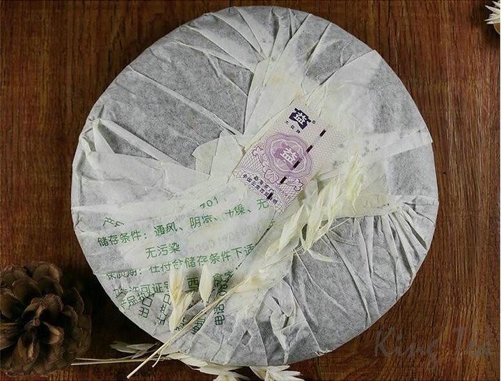 2007 TAE TEA DaYi  HouPuBing (701)Cake 500g YunNan Menghai  Puerh Raw Tea Sheng Cha