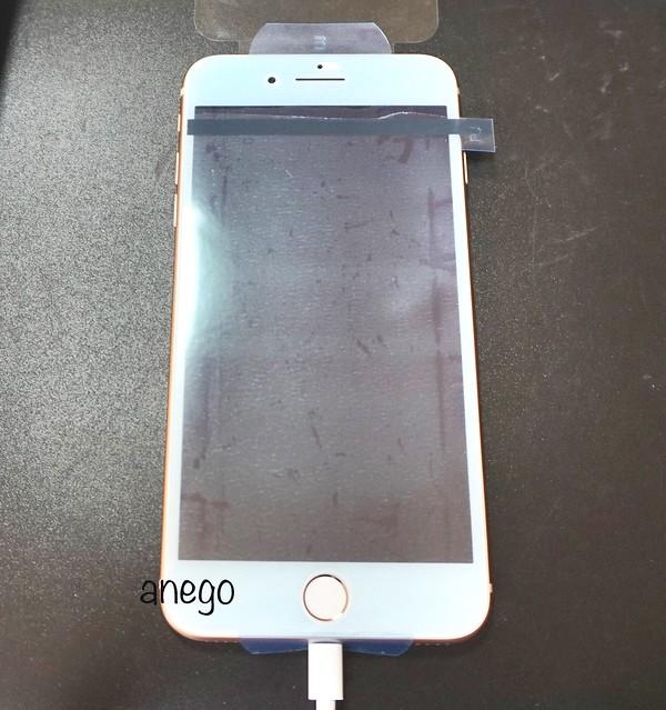 iPhone 8P シート