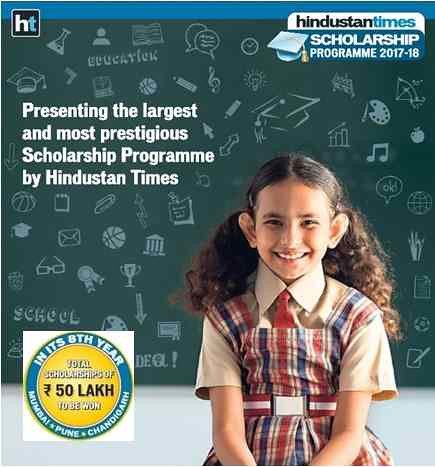 Hindustan Times (HT) Scholarship Programme 2017-18