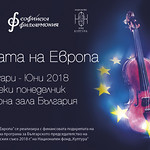 Music of Europe BG