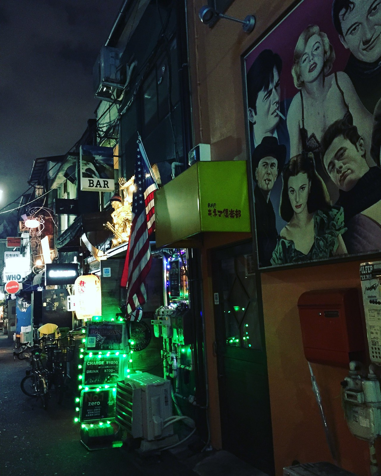 7. Golden Gai