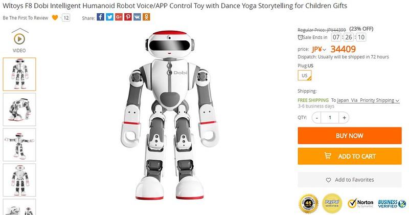 Wltoys F8 Dobi Intelligent Humanoid Robot 現在価格