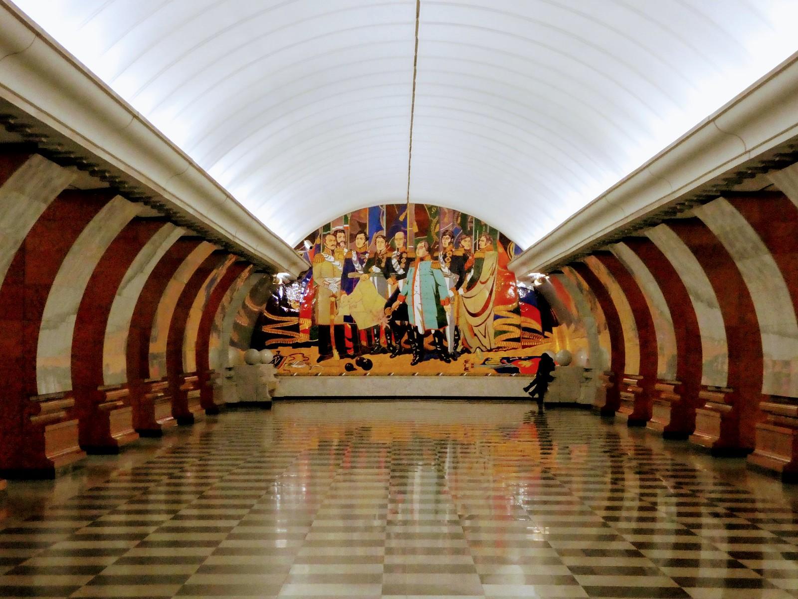 Prospekt Mira Metro Station, Moscow