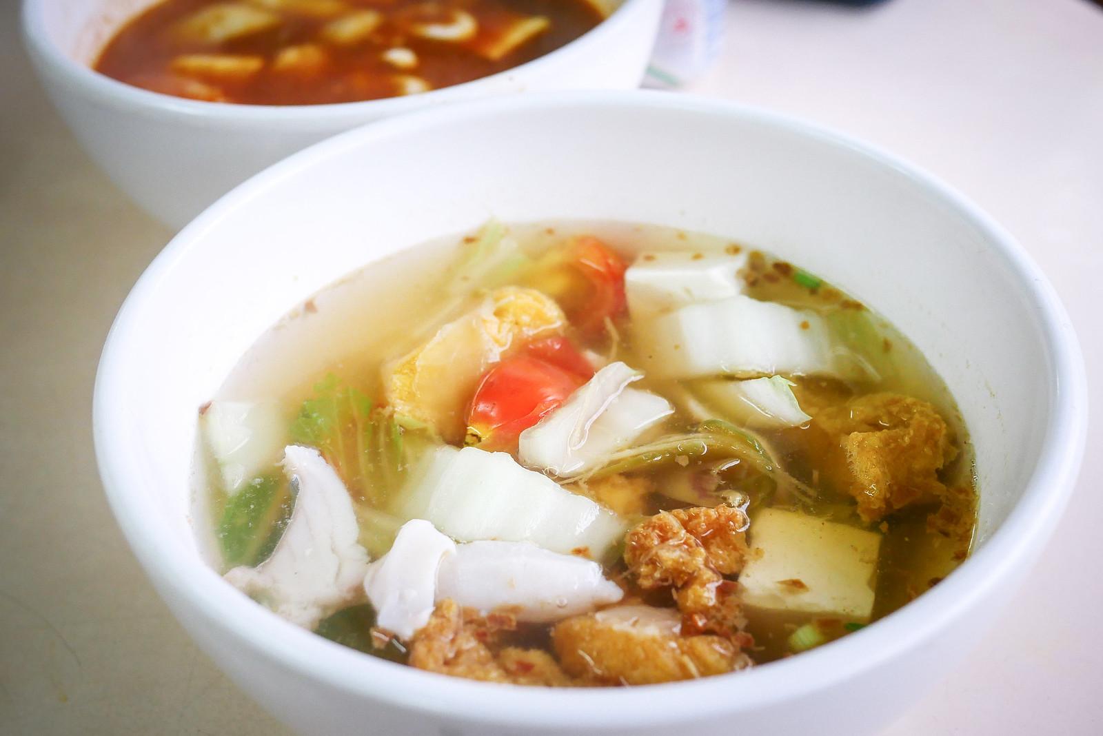 wang wang fish soup 2