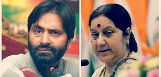 Yasin Malik Writes to Sushma on Delhi's Human Rights Record