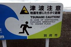 Tsunami Caution Sign (Beppu, Oita, Japan)