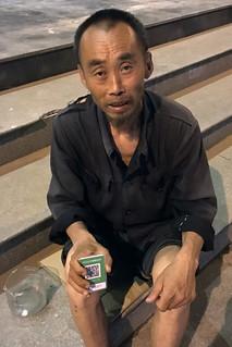 Chinese beggar WeChat code