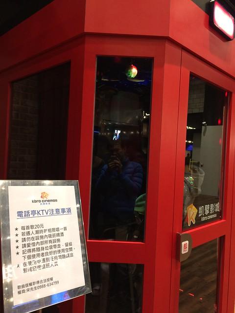 20元/首 KTV 小包廂