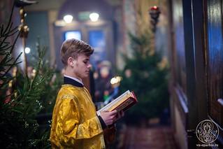 Рождество Христово 840