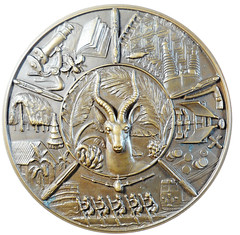 BELGIAN CONGO AND RUANDA URUNDI INTERNATIONAL EXPO medal obverse