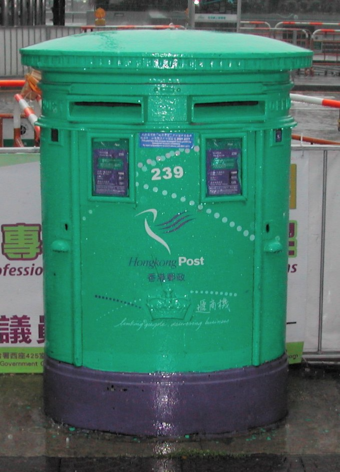 Colonial-era post box in Hong Kong, a Scottish Crown Type C in Central