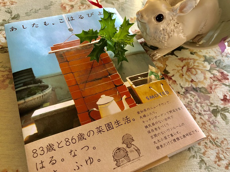 books-0