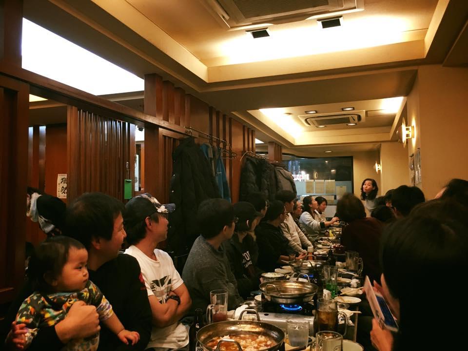 20171209_忘年会 (1)