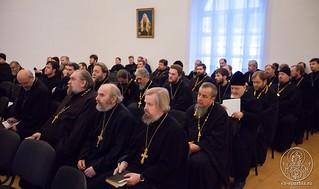 Епархиальный сбор 105
