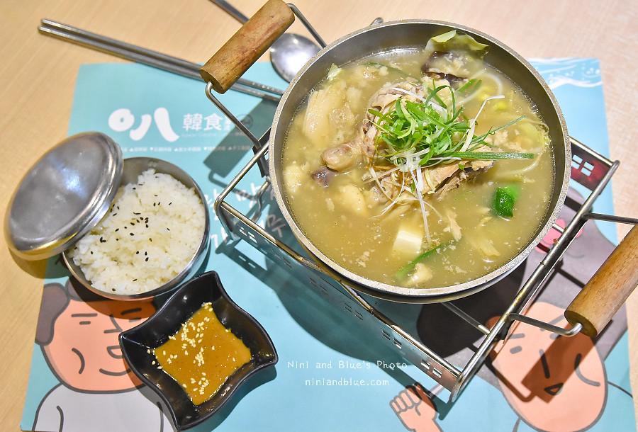 台中O八韓食Menu菜單06