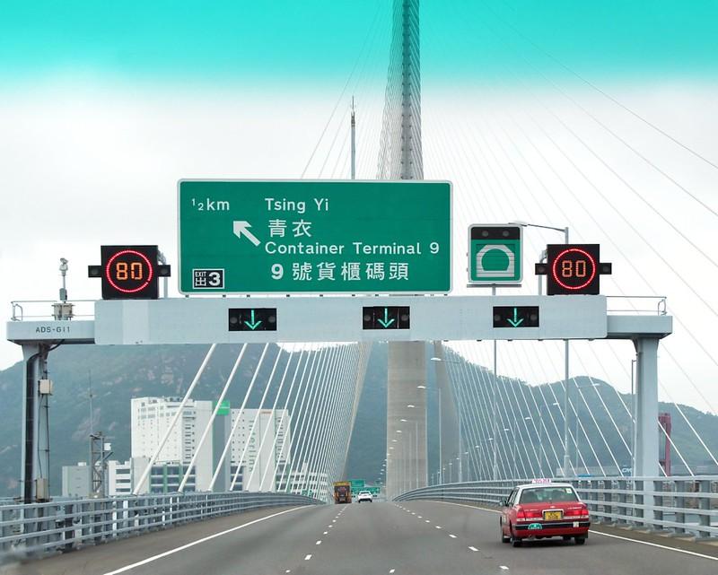 Hong Kong Bridge | www.wearejuanderers.com