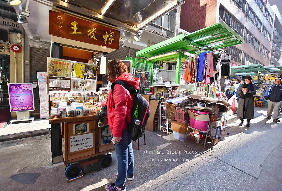 香港必買伴手禮曲奇檸檬王01