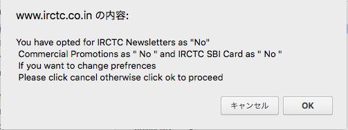 IRCTC-04