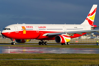 Lucky Air Airbus A330-343 cn 1838 B-1059