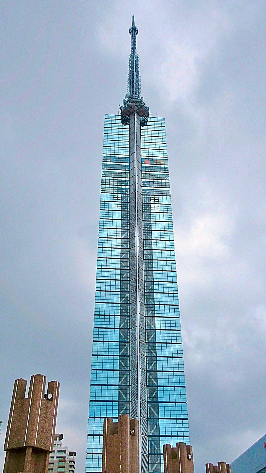 Fukuoka Tower Kyushu Japan