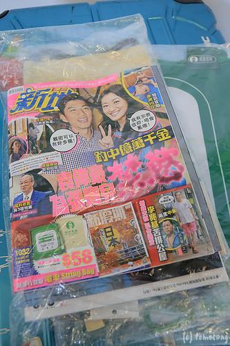 Magazine x Tram