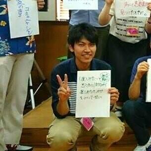 HarukiONISHI