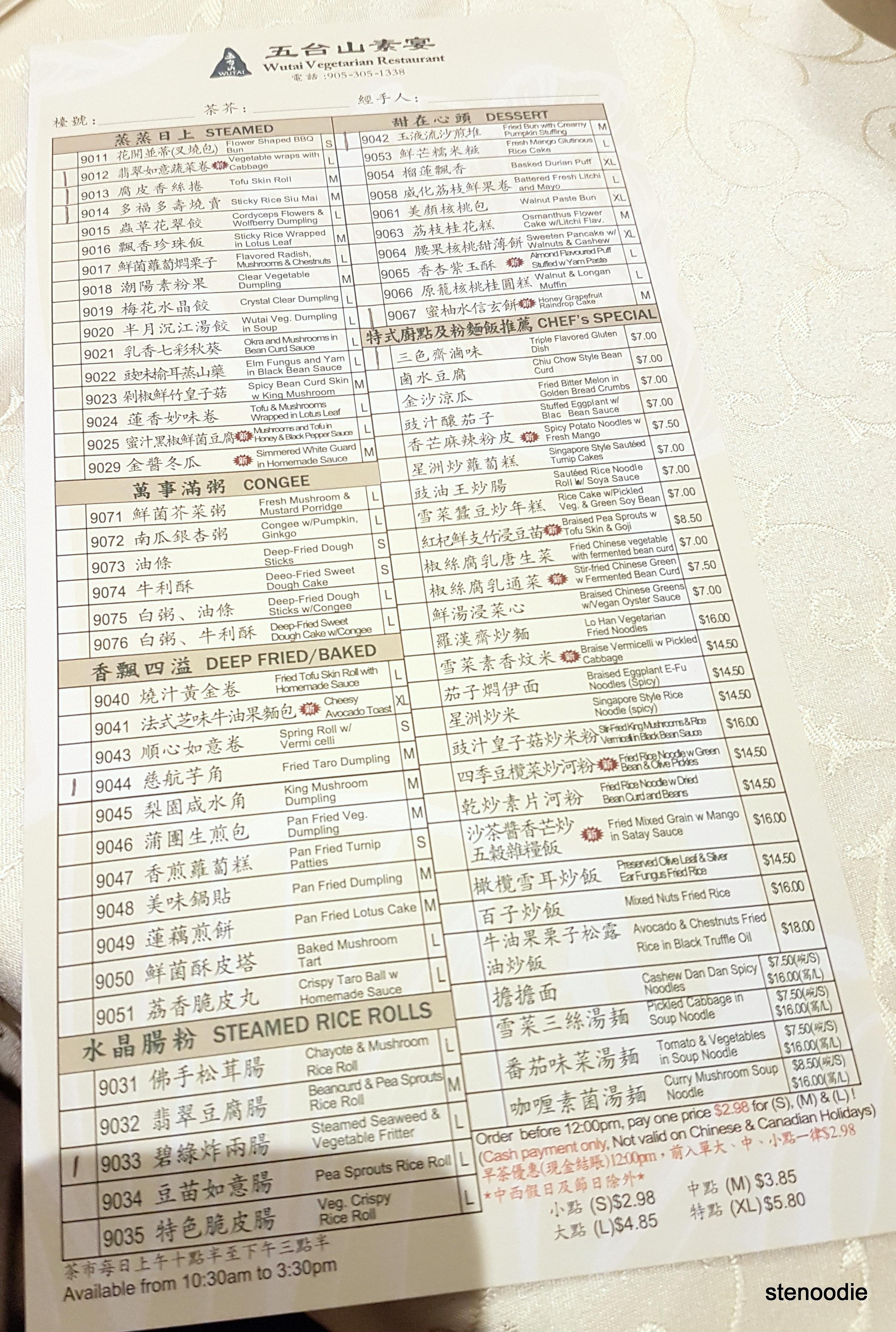 Wutai Vegetarian Restaurant dim sum order sheet