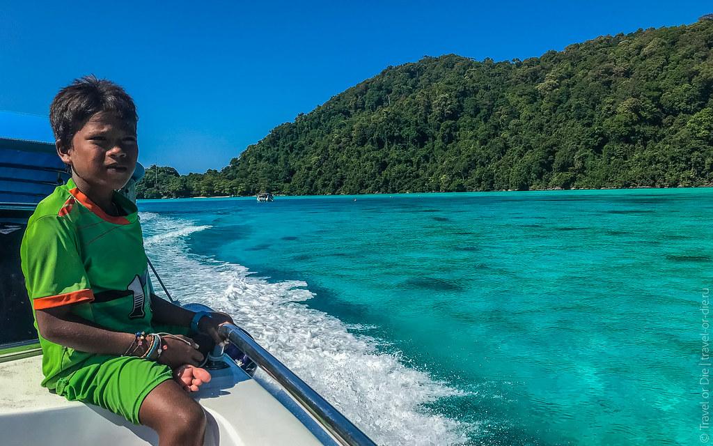 Surin-Islands-Остров-Сурин-Таиланд-4152