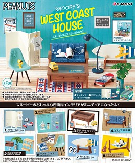 RE-MENT 《史努比》夏天風格「西海岸的房子篇」!SNOOPY'S WEST COAST HOUSE