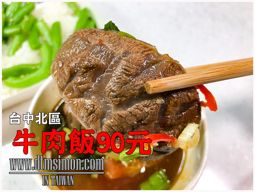 A ONE 私房菜