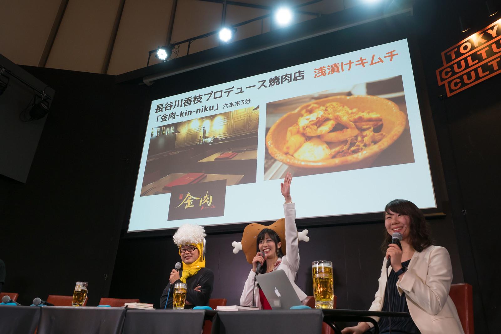 肉ビールダイエット-51