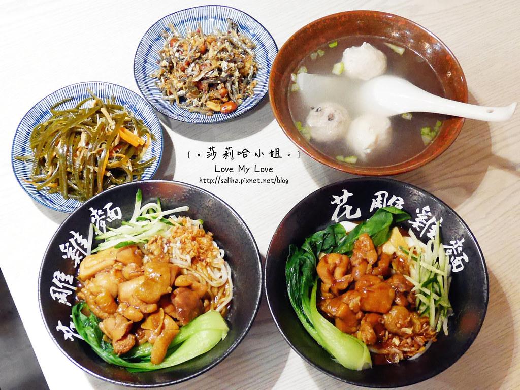 台北文山區捷運景美站附近餐廳一品花雕雞麵 (7)