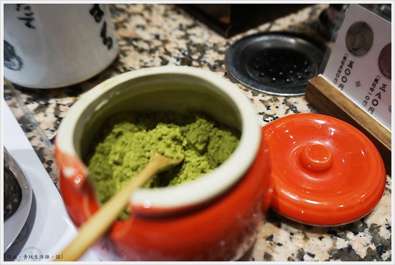 根室花丸-5-茶粉