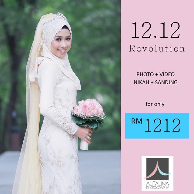 20171211 Alfalina Photo 1212 sales