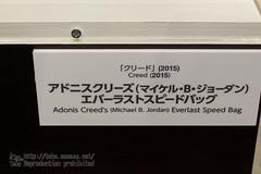 tokyocomiccon2017_oE_1-50