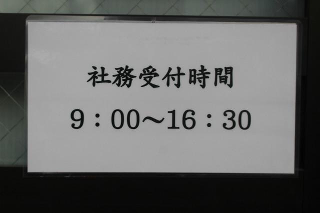 asakusajinja025