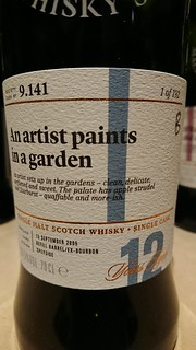 SMWS 9.141 - An artist paints in a garden