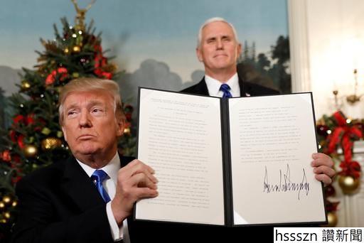 USA-TRUMP/ISRAEL