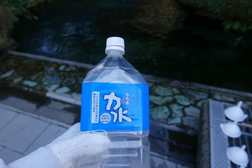 shirakawasuigen029