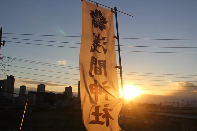 tamagawasengenjinja006